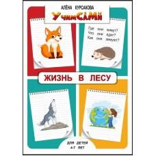 Книга в стихах про животных. Электронная книга.