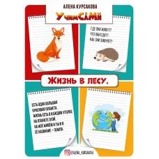 Книга для детей про животных. Электронная книга.